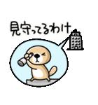 突撃!ラッコさん 開運編(個別スタンプ:36)