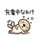 突撃!ラッコさん 開運編(個別スタンプ:37)