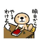 突撃!ラッコさん 開運編(個別スタンプ:38)