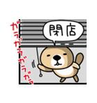 突撃!ラッコさん 開運編(個別スタンプ:40)