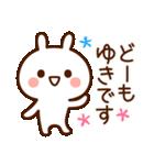ゆき☆スタンプ(個別スタンプ:01)