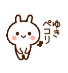 ゆき☆スタンプ(個別スタンプ:02)