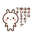 ゆき☆スタンプ(個別スタンプ:03)