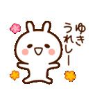 ゆき☆スタンプ(個別スタンプ:06)