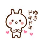 ゆき☆スタンプ(個別スタンプ:07)