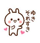 ゆき☆スタンプ(個別スタンプ:08)