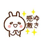 ゆき☆スタンプ(個別スタンプ:09)