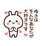 ゆき☆スタンプ(個別スタンプ:10)