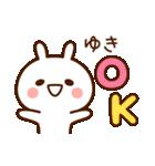 ゆき☆スタンプ(個別スタンプ:11)