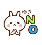 ゆき☆スタンプ(個別スタンプ:12)