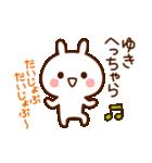 ゆき☆スタンプ(個別スタンプ:13)