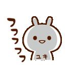 ゆき☆スタンプ(個別スタンプ:17)