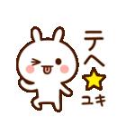 ゆき☆スタンプ(個別スタンプ:18)
