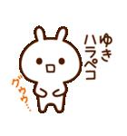ゆき☆スタンプ(個別スタンプ:19)