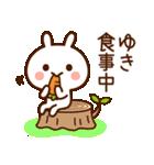 ゆき☆スタンプ(個別スタンプ:20)
