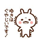 ゆき☆スタンプ(個別スタンプ:21)
