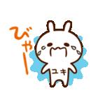 ゆき☆スタンプ(個別スタンプ:22)