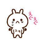 ゆき☆スタンプ(個別スタンプ:23)