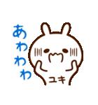 ゆき☆スタンプ(個別スタンプ:24)