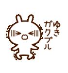 ゆき☆スタンプ(個別スタンプ:25)