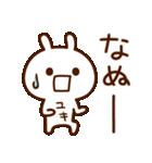 ゆき☆スタンプ(個別スタンプ:26)