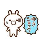 ゆき☆スタンプ(個別スタンプ:28)