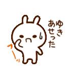 ゆき☆スタンプ(個別スタンプ:29)