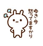 ゆき☆スタンプ(個別スタンプ:30)
