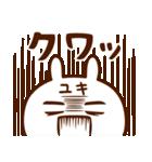 ゆき☆スタンプ(個別スタンプ:31)