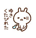ゆき☆スタンプ(個別スタンプ:32)
