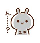 ゆき☆スタンプ(個別スタンプ:33)