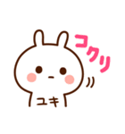 ゆき☆スタンプ(個別スタンプ:36)