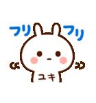 ゆき☆スタンプ(個別スタンプ:37)