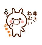 ゆき☆スタンプ(個別スタンプ:38)