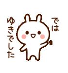 ゆき☆スタンプ(個別スタンプ:40)