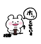 松田専用の名前スタンプ(40個セット)(個別スタンプ:15)