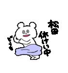 松田専用の名前スタンプ(40個セット)(個別スタンプ:20)