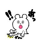 松田専用の名前スタンプ(40個セット)(個別スタンプ:28)