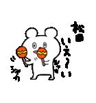 松田専用の名前スタンプ(40個セット)(個別スタンプ:33)