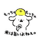 ひげわんことピョ 日常会話セット(個別スタンプ:01)