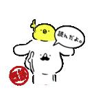 ひげわんことピョ 日常会話セット(個別スタンプ:04)