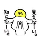 ひげわんことピョ 日常会話セット(個別スタンプ:05)