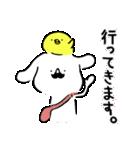 ひげわんことピョ 日常会話セット(個別スタンプ:09)