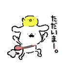 ひげわんことピョ 日常会話セット(個別スタンプ:10)