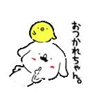 ひげわんことピョ 日常会話セット(個別スタンプ:11)