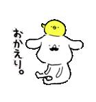 ひげわんことピョ 日常会話セット(個別スタンプ:12)