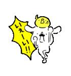 ひげわんことピョ 日常会話セット(個別スタンプ:13)