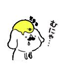 ひげわんことピョ 日常会話セット(個別スタンプ:14)