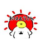 ひげわんことピョ 日常会話セット(個別スタンプ:15)