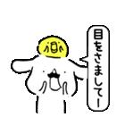 ひげわんことピョ 日常会話セット(個別スタンプ:16)